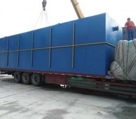 贵州纳雍县骔岭北风电场工程-生活污水处理设备