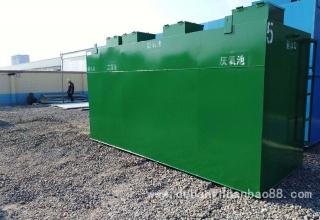 地埋式生活污水处理设备-成套有机废水处理装置