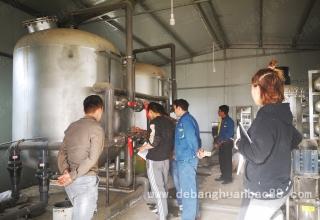 贵州纯水设备