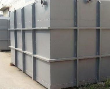 贵州医院废水处理设备