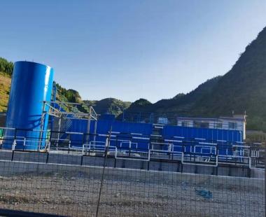 生活污水处理设备-贵州案列
