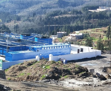 煤矿洗煤废水处理设备