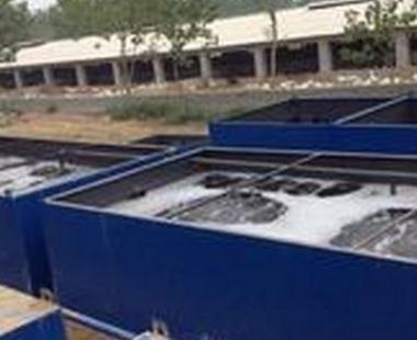 小型养殖污水处理设备