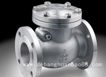 【贵州二次供水设备】→止回阀在二次供水设备中的作用